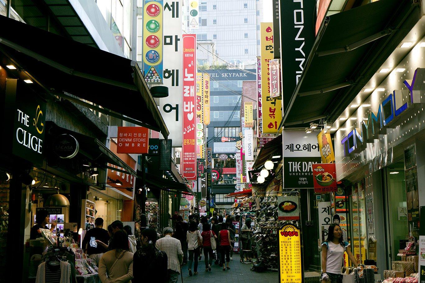 Chiny i Korea Południowa