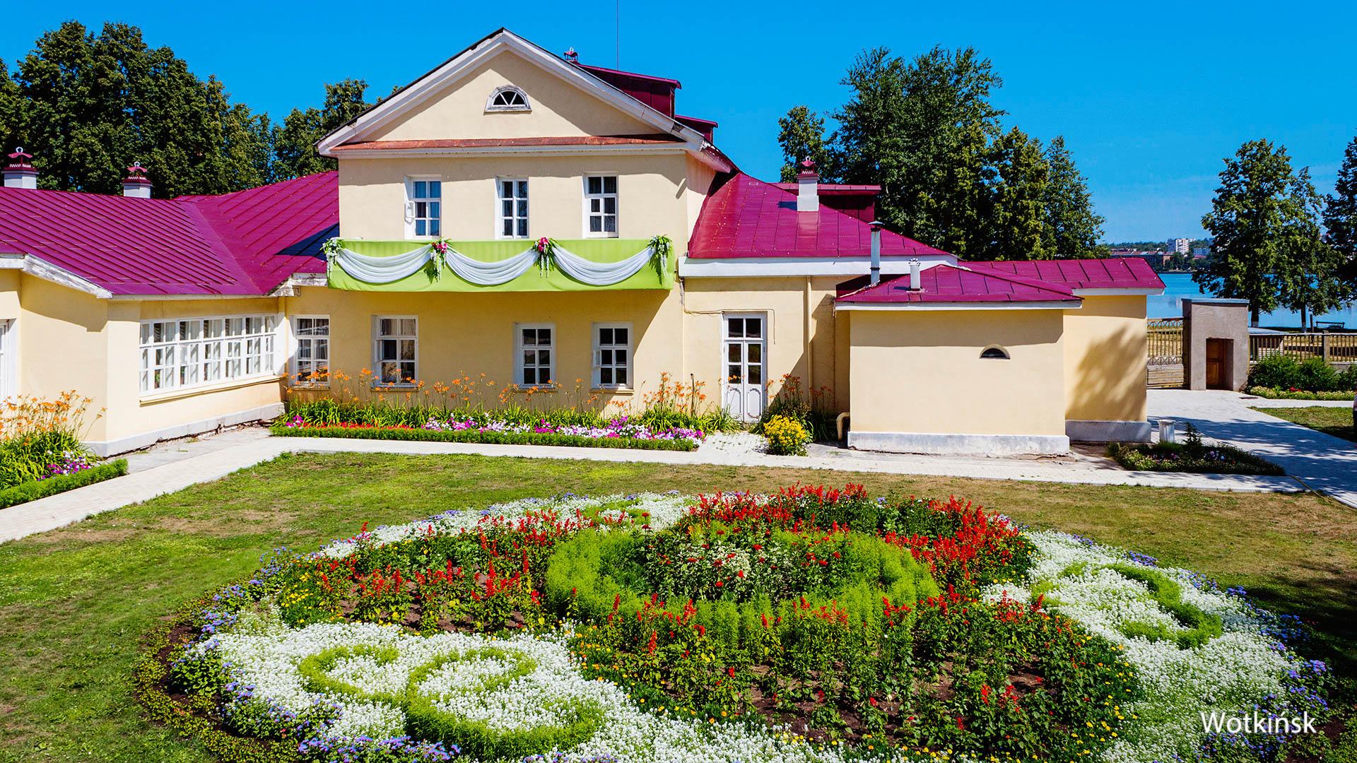 Na Sybirskim Szlaku i u Kałasznikowa