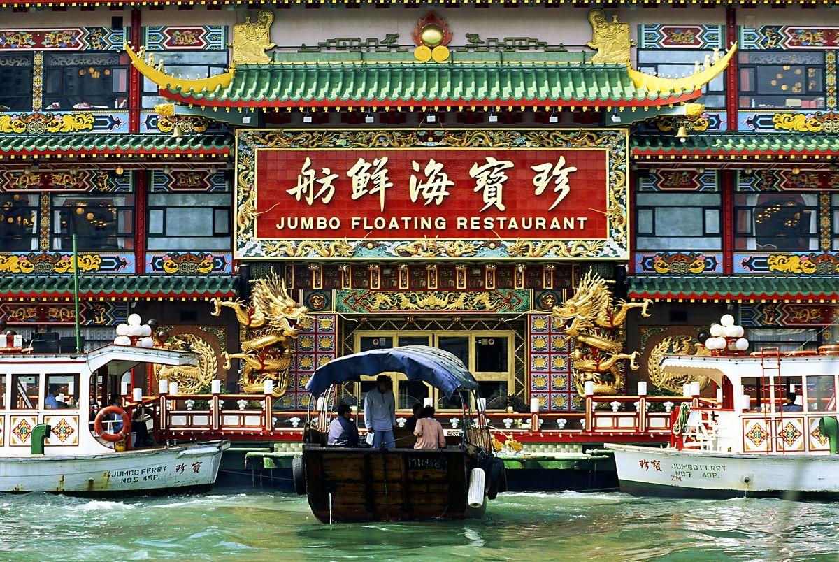 Chiny Caluśkie