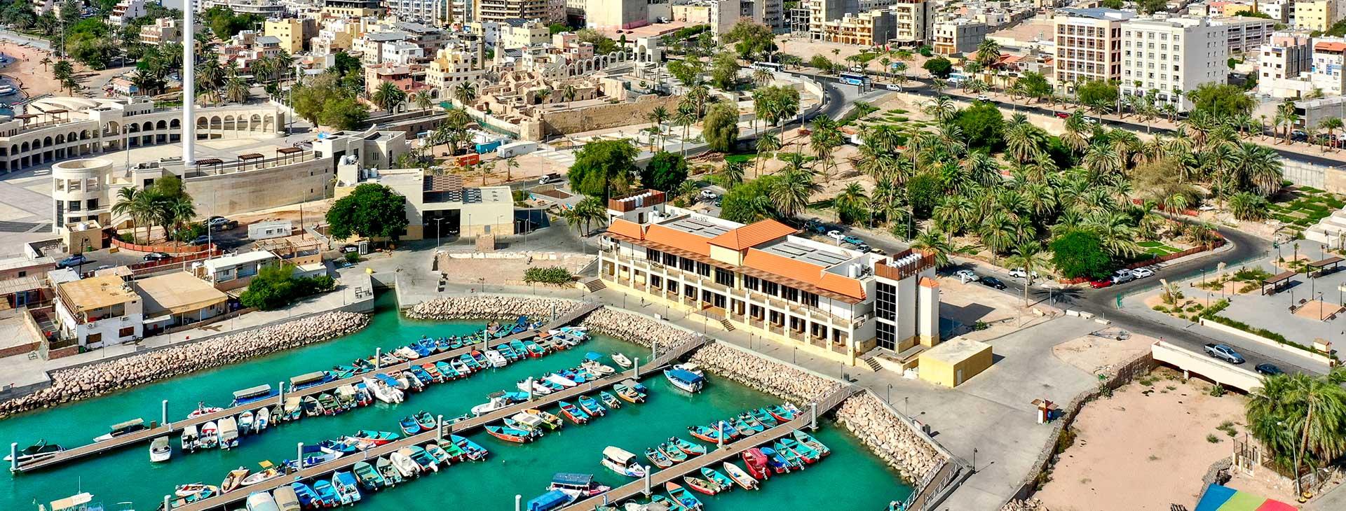 City Tower Aqaba